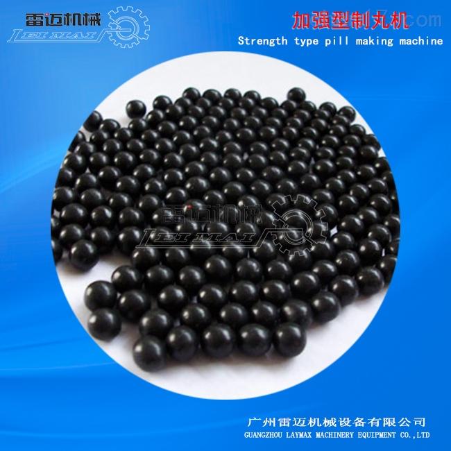 广州雷迈款全自动制丸机大优惠,一次出三条产量更高