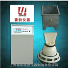 自动养护室控制仪制造商-养护室三件套