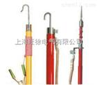 GYF-10放电棒 高压放电棒