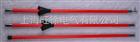 高压多用操作杆|高压绝缘杆|防雨式绝缘操作杆