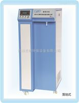 LAB-RO-45L经济型实验室专用纯水机(落地式)