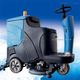 BL-860江西醫院學校商場用駕駛式洗地吸水機