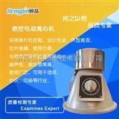 HP-WG2数控电动离心机纸厂济南恒品厂家直销