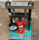 岩石点荷载仪指针式,上海岩石点荷载试验仪
