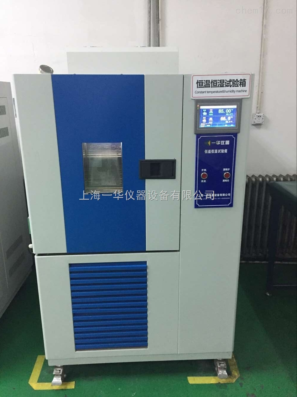 高低温试验箱、上海高低温箱厂家、温度试验箱