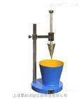 数显砂浆稠度仪,上海生产砂浆稠度仪