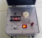 验电器 信号发生器 验电信号发生器