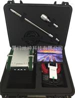 DK00002A管道內窺檢測系統/中央空調遙控監測機器人