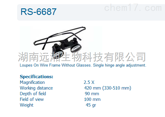 roboz手术放大镜RS-6687 进口手术放大镜 动物手术放大镜