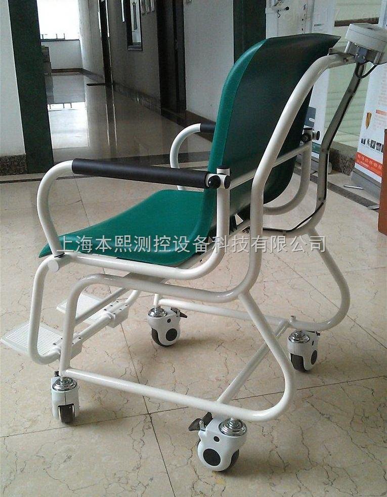 200KG-300KG带扶手病床电子秤,透析轮椅称