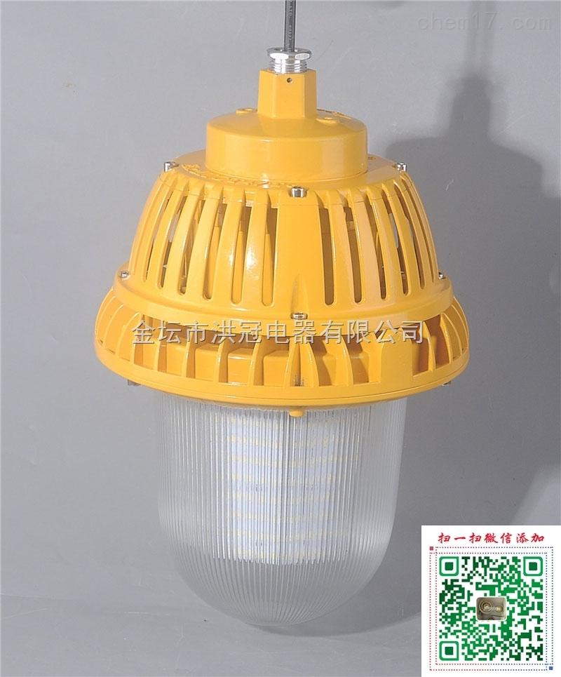 天然气站选用LED防爆灯60W-120WLED防爆平台灯