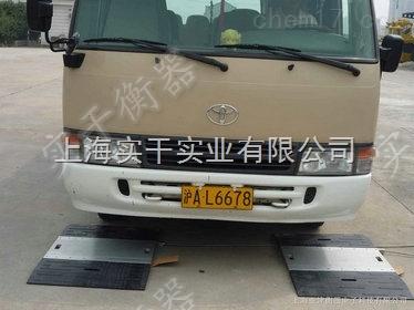 车辆动态称重仪 轴重超载轮重仪
