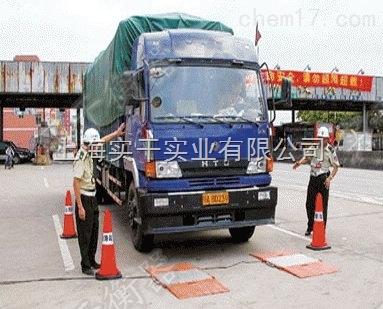 卡车测超载用动态便携式轴重秤