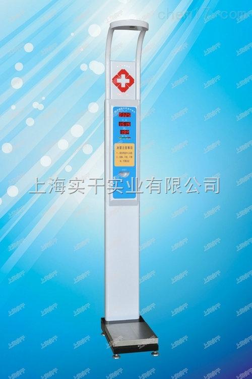 红外线身高体重测量仪 全自动体检秤