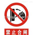 40×50cm警告标志牌五
