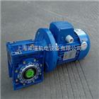 NMRW075NMRW075清华紫光减速机