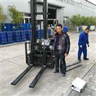 天津物流叉车改装称重1-3吨