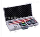 KT6900高压无线定相器