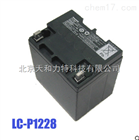 LC-P1228ST松下蓄电池