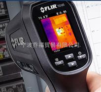 TG165美国FLIR菲力尔TG165红外线成像测温仪