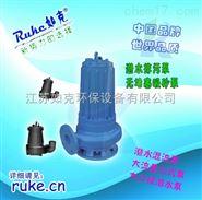 100WL65-15-5.5型潜水立式排污泵