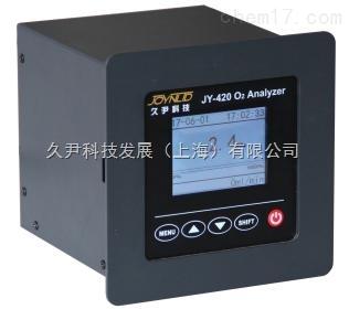 微量氧分析仪 北京微量氧分析仪