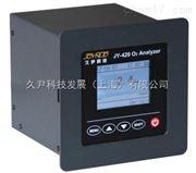 JY-420微量氧分析仪 北京微量氧分析仪
