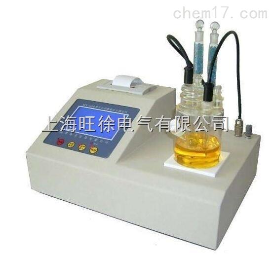 YGWS水分测定分析仪优惠