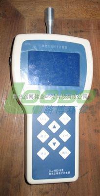 洁净室粉尘检测专用丨手持式尘埃粒子计数器CLJ-H3016