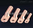 铜铝接线夹