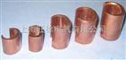 C型铜线夹CCT 连续金具