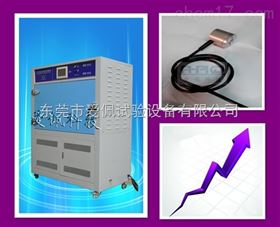 AP-UV智能型UV老化试验箱