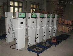 上海自动化液体灌装秤
