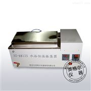 HZ-8812S恒温水浴振荡器