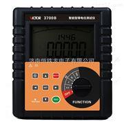 VICTOR3700B智能型等电位测试仪