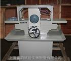 双端面磨平机标准,生产混凝土双端面磨石机