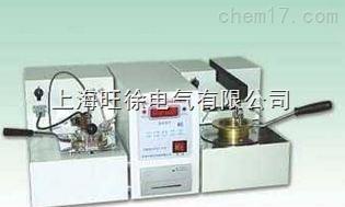 WKBS-3微机开/闭口闪点自动测定仪厂家
