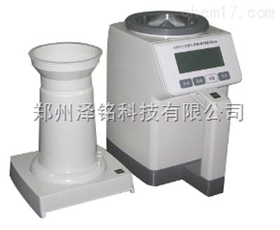 pm-8188-A谷物水分检测仪/谷物水分仪的使用方法