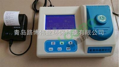 LB-AN200银川地区污水检测仪LB-AN200型氨氮快速测定仪
