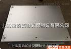 工矿电热板技术指导,封闭式电热板