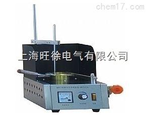 SBSY-101开口闪点和燃点测定仪厂家