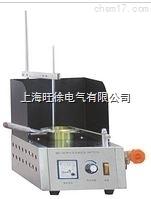 BSY-101开口闪点和燃点测定仪厂家