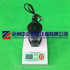 沥青软化点测定仪SYD-2806E