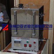 三氯乙烯回收仪