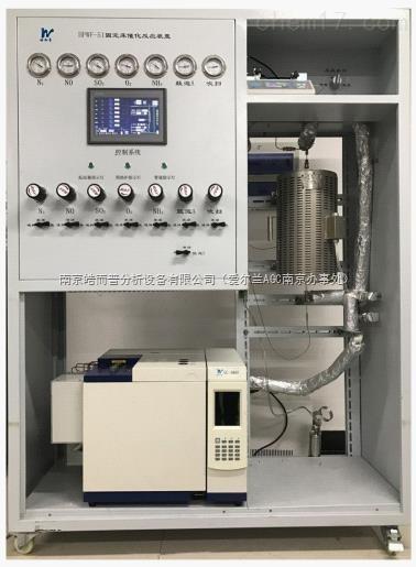 VOC催化燃烧评测反应装置