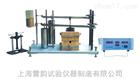 胶质层测定仪批发,全自动胶质层指数测定仪