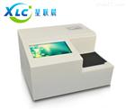 星晨瘦肉精含量检测仪XCSR-PCMB厂家