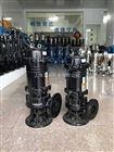专业供应WQ无堵塞污水泵杂质潜污泵380V排污泥潜污泵200QW250-15-18.5潜水排污泵