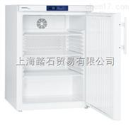 MKv1610进口药用冰箱