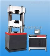 WAW-600HD微机控制液压式万能试验机